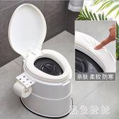 可移動馬桶孕婦坐便器便攜式痰盂家用成人老人尿桶尿盆加厚加高 js12677【黑色妹妹】