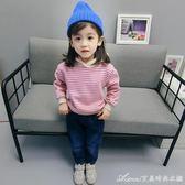 洋氣女童冬裝寶寶上衣韓版時髦新款兒童條紋連帽衫衛衣加厚 艾美時尚衣櫥