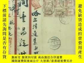 二手書博民逛書店罕見郵戳研究(2007年第1期)【總第4期】Y246001 出版2007