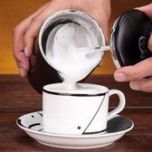 帝國圓筒手動打奶泡器 雙層不銹鋼奶泡壺 咖啡奶泡杯 家用奶泡機  CY潮流站