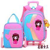 女童拉桿書包小學生6-12周歲女孩可愛公主1-3-5年級兒童箱手拖包4IP339【花貓女王】