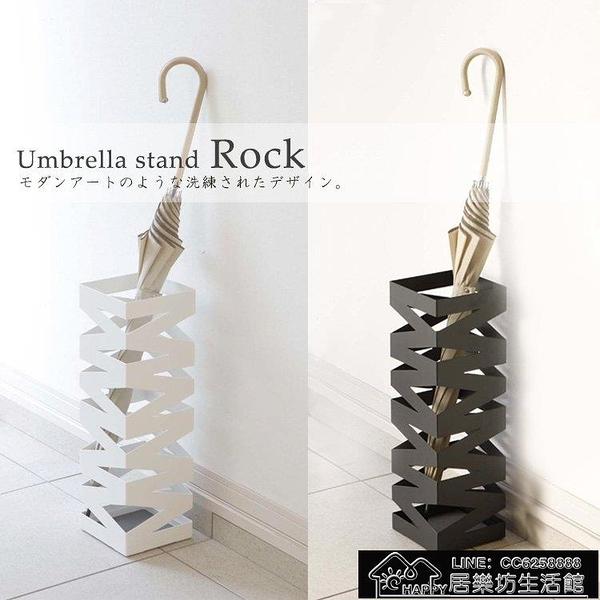 快速出貨 鐵藝雨傘架現代簡約門廳雨傘桶 創意酒店幾何雨傘收納架子【2021鉅惠】