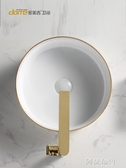 洗手盆 北歐圓形超薄台上盆家用衛生間陶瓷小尺寸黑邊洗手盆洗臉盆台盆 mks雙11