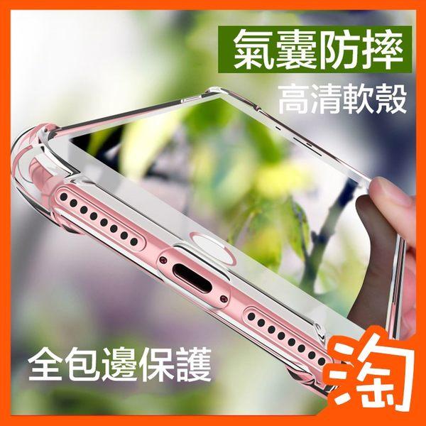 HTC U Ultra U12 Life手機殼 四角加厚透明殼防摔殼保護套 軟殼 全包邊防摔保護殼 手機套 透明Tpu