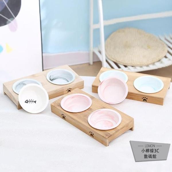 貓碗陶瓷貓食盆雙碗水碗貓糧碗寵物狗盆【小檸檬3C】
