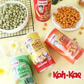 泰國 Koh-Kae 大哥花生豆 (罐裝) 180g 芥末 椰漿 燒烤 蝦風味 大哥豆 花生 花生豆