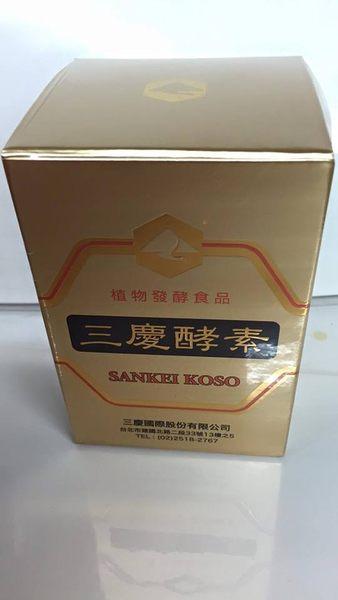三慶酵素 70g(瓶)*6瓶