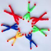 【50個裝】爬墻蜘蛛人玩具超人粘性解壓整蠱粘粘手掌【步行者戶外生活館】