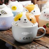 可愛陶瓷馬克杯情侶杯子咖啡杯牛奶杯早餐杯帶蓋帶勺創意簡約水杯『韓女王』