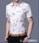 父親節 短袖襯衫男士印花襯衣中年男裝碎花半袖上衣寸衫爸爸裝免燙     琉璃美衣