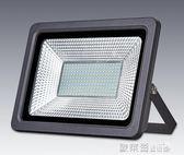 戶外燈 LED投光燈戶外防水廣告招牌照明射燈100W200瓦廣場探照路燈泛光燈 IGO 歐萊爾藝術館