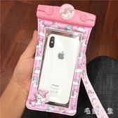 可愛獨角獸iphone6s手機防水袋蘋果Xs max卡通7P/8Plus掛脖繩通用 DJ6527『毛菇小象』