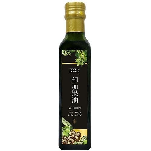 2瓶特惠 acon pure連淨 印加果油 250ml/瓶
