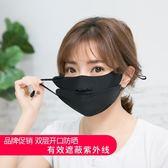防曬口罩防紫外線男女春夏季薄款冰絲黑色遮陽面罩透氣網紅可清洗  享購