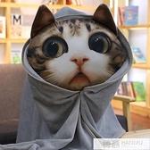 貓咪午睡枕頭暖手抱枕三合一被子兩用珊瑚絨腰靠枕靠墊空調被毯子  萬聖節狂歡 YTL