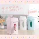 桌上收納桶 收納桶 垃圾桶 衛生紙桶【3色】馬卡龍系列桌上衛生紙桶 天空樹生活館