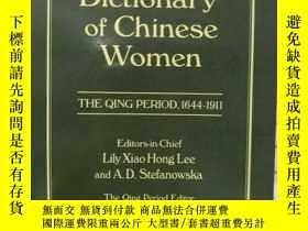 二手書博民逛書店Biographical罕見Dictionary of Chin