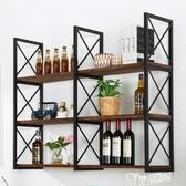 復古實木牆上書架置物架鐵藝壁掛一字隔板客廳臥室牆壁裝飾層架 ATF 魔法鞋櫃