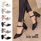 [Here Shoes]4色 復古優雅瑪...