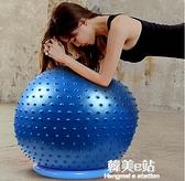瑜伽球健身球按摩球加厚防爆環保無味兒童大龍球嬰兒寶寶感統訓練ATF 韓美e站