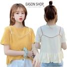 EASON SHOP(GQ0356)韓版洋氣假兩件短款圓領短袖T恤女上衣服前短後長合身貼肩彈力內搭衫春夏新款