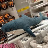 公仔 ins網紅鯊魚抱枕大白鯊毛絨玩具寶寶玩偶靠墊布娃娃禮物女生 - 雙十一熱銷
