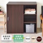 《HOPMA》滑門三格組合式衣櫃/衣櫥-胡桃木胡桃木