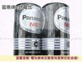 【GU245】Panasonic環保碳鋅電池 國際牌 2號碳鋅電池『2入』2號電池 EZGO商城