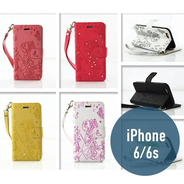 iPhone 6/6S (4.7吋) 蝶戀壓花水鑽皮套 側翻皮套 插卡 手機套 保護套 手機殼 手機套 皮套