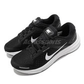 Nike 慢跑鞋 Air Zoom Structure 23 黑 白 男鞋 針織鞋面 緩震 運動鞋 【ACS】 CZ6720-001
