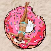 PRIDONNA超大甜甜圈沙灘巾旅行超輕速干浴巾運動吸水巾游泳大毛巾「艾尚居家館」