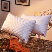 春季上新 可水洗高彈羽絲絨枕芯枕頭純棉單雙人枕~