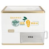 稻城碾米機家用小型全自動稻谷打米機多功能胚芽米機精米機鮮米機 mks宜品