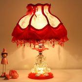 歐式公主床頭燈可愛女孩兒童溫馨浪漫創意現代簡約夜燈臥室小台燈igo『小淇嚴選』