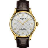 TISSOT 天梭 Le Locle 80小時動力儲存機械手錶-白x咖啡/40mm T0064073626300