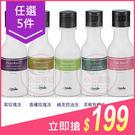 【任選五件$199】Amida 洗髮精/護髮素 60ml(旅行瓶) 香檳玫瑰/紫玫瑰/茶樹/枸杞【小三美日】