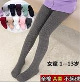 女童內搭褲 春秋女寶寶連褲襪子針織純棉女童打底褲襪歲