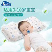 寶寶兒童嬰兒枕頭0-1-3-6歲幼兒園男純棉小學生女嬰幼兒四季通用