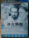 挖寶二手片-N04-035-正版DVD-電影【冰火情敵】影展片(直購價)