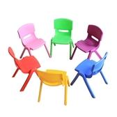 幼兒園椅子加厚靠背椅子兒童桌椅塑料椅寶寶小凳子/兒童餐椅