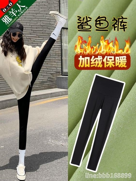 皮褲女 鯊魚皮打底褲女外穿緊身秋冬季加絨加厚芭比壓力瘦腿瑜伽黑色褲子 城市科技