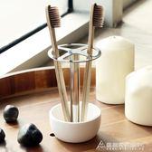 304不銹鋼牙刷架免打孔牙刷座 創意筆筒刀叉筷子收納架桌面置物架 酷斯特數位3c