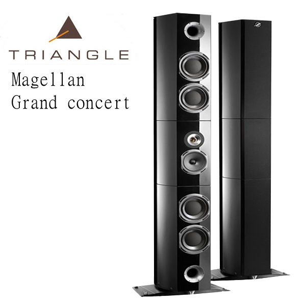 【竹北音響勝豐群】Triangle Magellan Grand concert  麥哲倫 落地型喇叭黑色 (Concerto/Duetto/Voce)