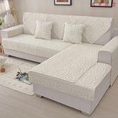 訂製四季通用沙發墊純棉布藝簡約坐墊沙發罩 衣普菈