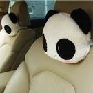 TwinS超萌熊貓頭枕抱枕靠枕1個【超級熱賣】