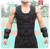 負重背心鋼板跑步可調節裝備隱形沙袋手綁腿馬甲訓練沙衣薄鉛塊igo  莉卡嚴選