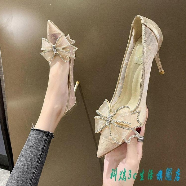 單鞋 女秋季2020年新款仙女風百搭細跟高跟鞋尖頭水鉆蝴蝶結伴娘鞋 OO13532【科炫3c】
