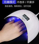 美甲工具做指甲油膠套裝光療機燈貼紙美甲   蜜拉貝爾