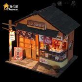 DIY小屋別墅手工制作迷你小房子模型拼裝玩具