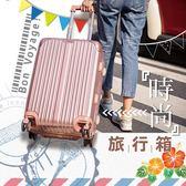 20吋 BOXKING 鋁框時尚PC行李箱【N002A01】 幻月時尚 威叔叔百貨城堡 鋁框PC